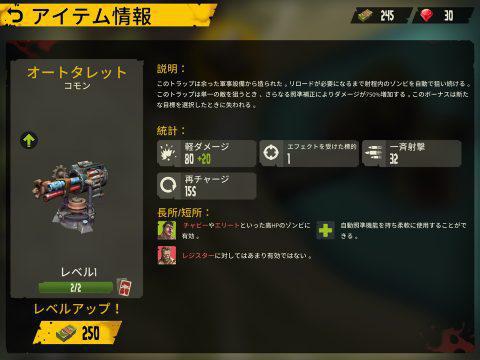 Dead Island:Survivors_7.jpg