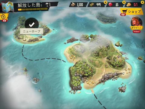 Dead Island:Survivors_10.jpg