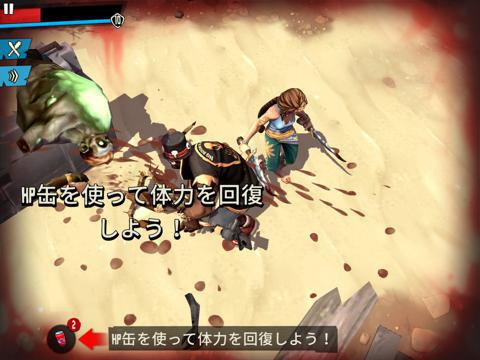 Dead Island:Survivors_12.jpg