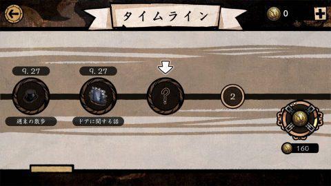 MazM- ジキル&ハイド_5.jpg