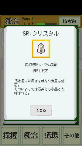 ツインスミス -姉妹鍛冶師と伝説のレシピ-_7.jpg