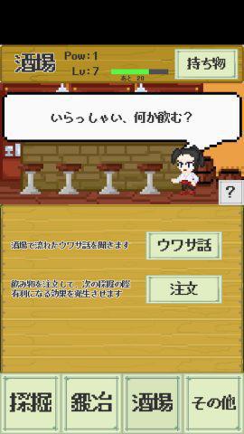 ツインスミス -姉妹鍛冶師と伝説のレシピ-_8.jpg
