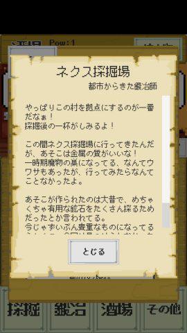 ツインスミス -姉妹鍛冶師と伝説のレシピ-_9.jpg