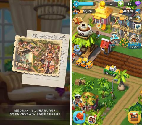 Trade Island_3.jpg