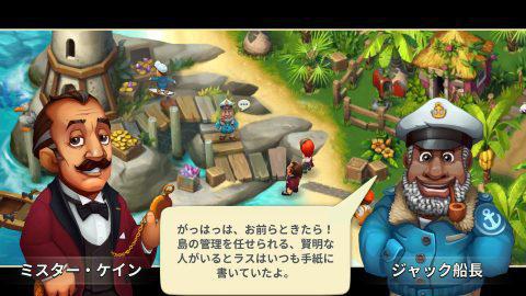 Trade Island_4.jpg