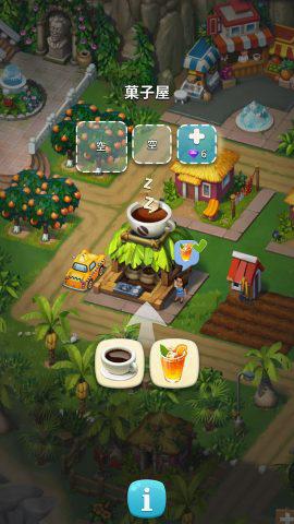 Trade Island_6.jpg