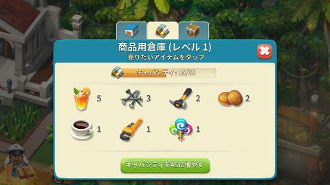 Trade Island_7.jpg