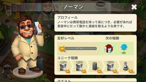 Trade Island_11.jpg