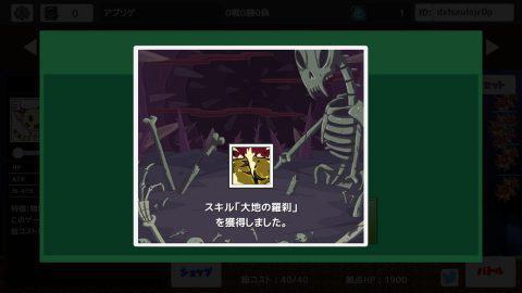 フィジカロジカ_6.jpg