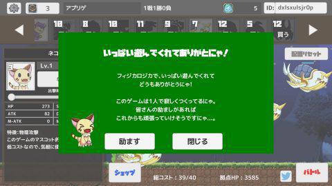 フィジカロジカ_7.jpg