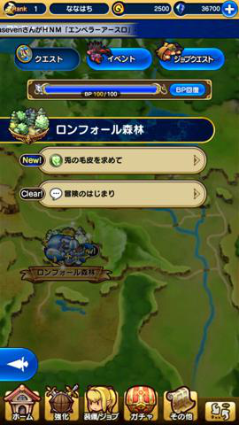 ファイナルファンタジーグランドマスターズ_5.jpg