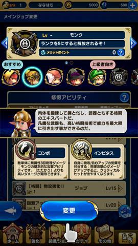 ファイナルファンタジーグランドマスターズ_11.jpg