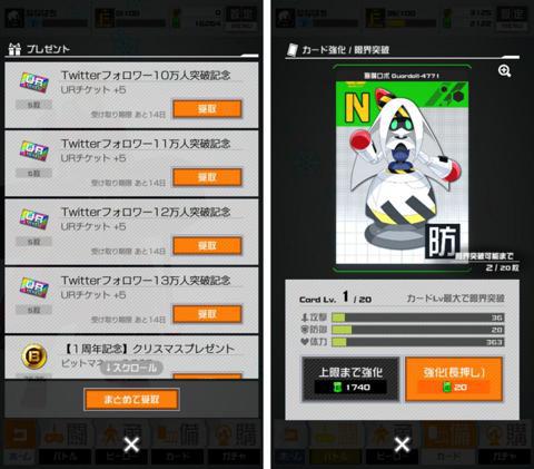 URも入手できるが、Nカードも強い。.jpg