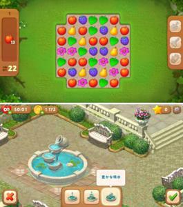 ガーデンがテーマなので、パズルピースは植物や果物がモチーフ.jpg