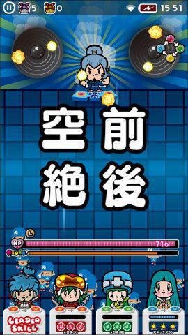 戦国アクションパズル DJノブナガ_6.jpg
