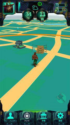 ポケモンGOを思わせるマップ!実際に歩いて生物兵器を見つけ、バトルでゲットだぜ!.jpg