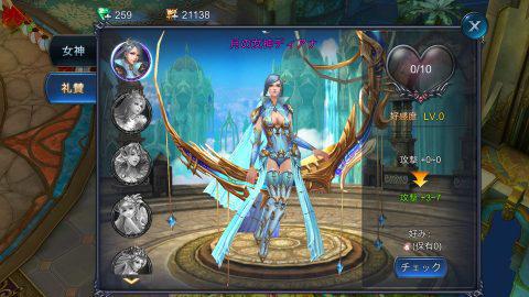 Goddess_5.jpg