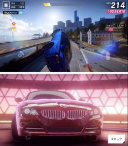 すべてが最高品質なレースゲーム。.jpg