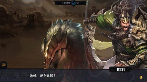 中国では神様とまで讃えられている関羽雲長。今回は娘さんがヒロインです。.jpg