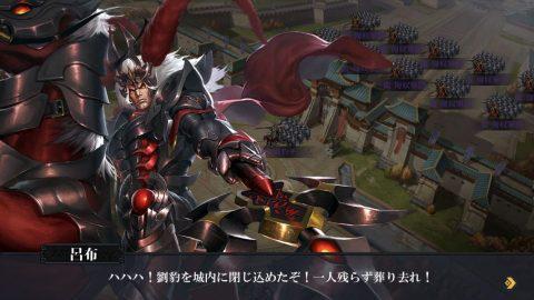 決戦三国~高速三国志RPG~タップで即バトル_1.jpg