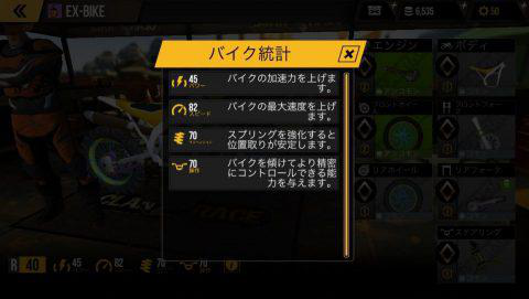 Clan Race _4.jpg