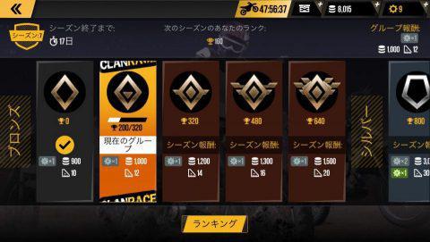 Clan Race _5.jpg