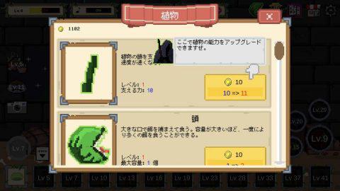 食人植物_3.jpg