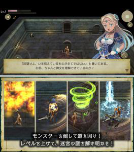 RPGとしての期待感、ちゃんと応えてます!.jpg