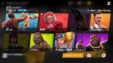 ボクシングスター_3.jpg