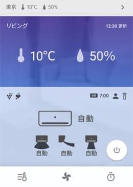 熱中症対策にスマホで遠隔操作できるエアコンがおすすめ!