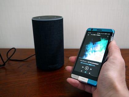 Amazonのスマートスピーカー「Echo」とスマートフォン