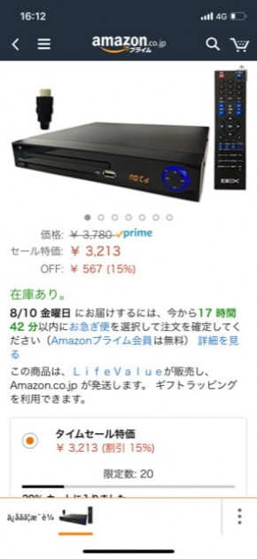 BEX リージョンフリー HDMIコンパクト DVプレーヤー(HDMIケーブル付)