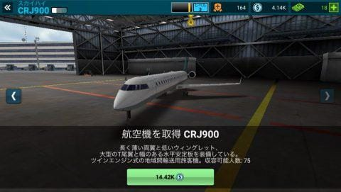 現在も世界各地で活躍する中~大型の旅客機が、多数登場する。