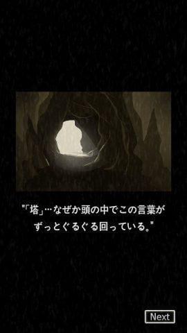 ザ・エピック・オブ・レジェンド1- 忘れられた塔_1