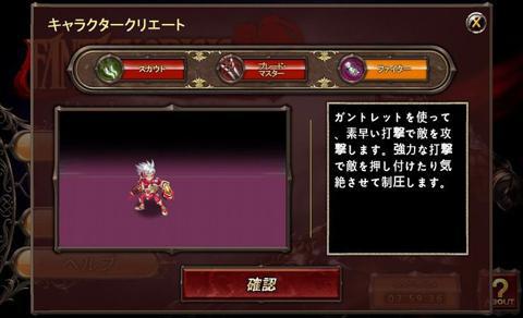 ファンタジー・クライシス_1.jpg