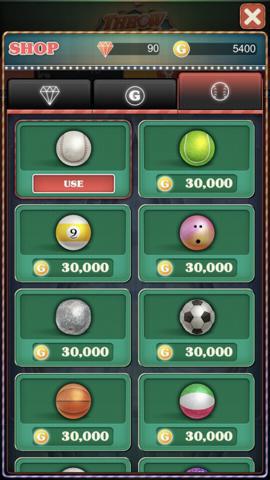 ボーリングの球まで投げるのかYO!性能差はあんまなさそう。.jpg