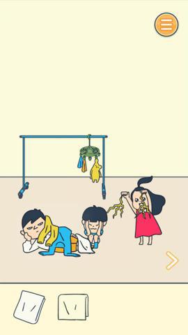 イナズマを出しながら激怒する妹!お前はパルパティーン皇帝か!…でも、食べ物にはめっぽう弱い…(笑).jpg