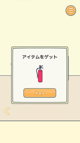 毎朝、田中が迎えに来る - 脱出ゲーム_3.jpg