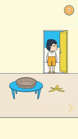 毎朝、田中が迎えに来る - 脱出ゲーム_4.jpg