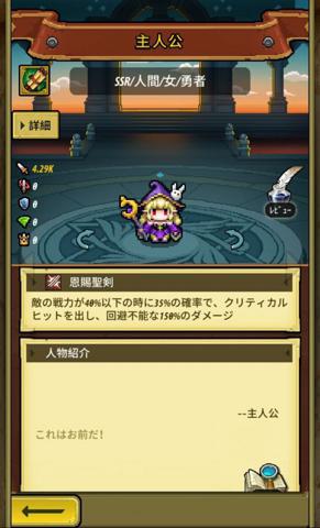 冒険ディグディグ2_3.jpg