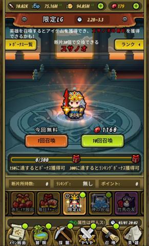冒険ディグディグ2_9.jpg