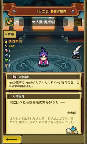 冒険ディグディグ2_11.jpg