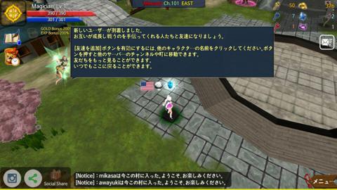 ロード オブ ステージ_5.jpg