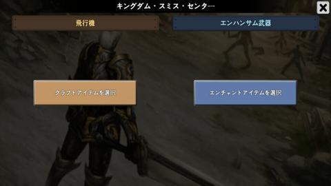 ロード オブ ステージ_9.jpg