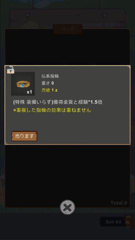 ClawKnight_7.jpg