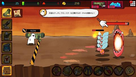 ミサイル RPG_2.jpg