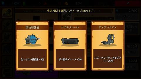 ミサイル RPG_3.jpg