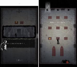 黒いマンションを舞台にしたホラーアクションゲームだ。.jpg