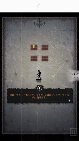 プレイヤーは、移動が強制でジャンプは無制限に行える。.jpg