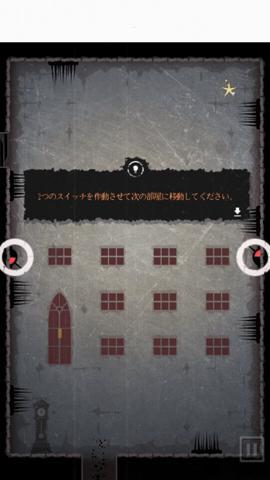 2つのスイッチを触れることで起動して、扉をあけよう!.jpg